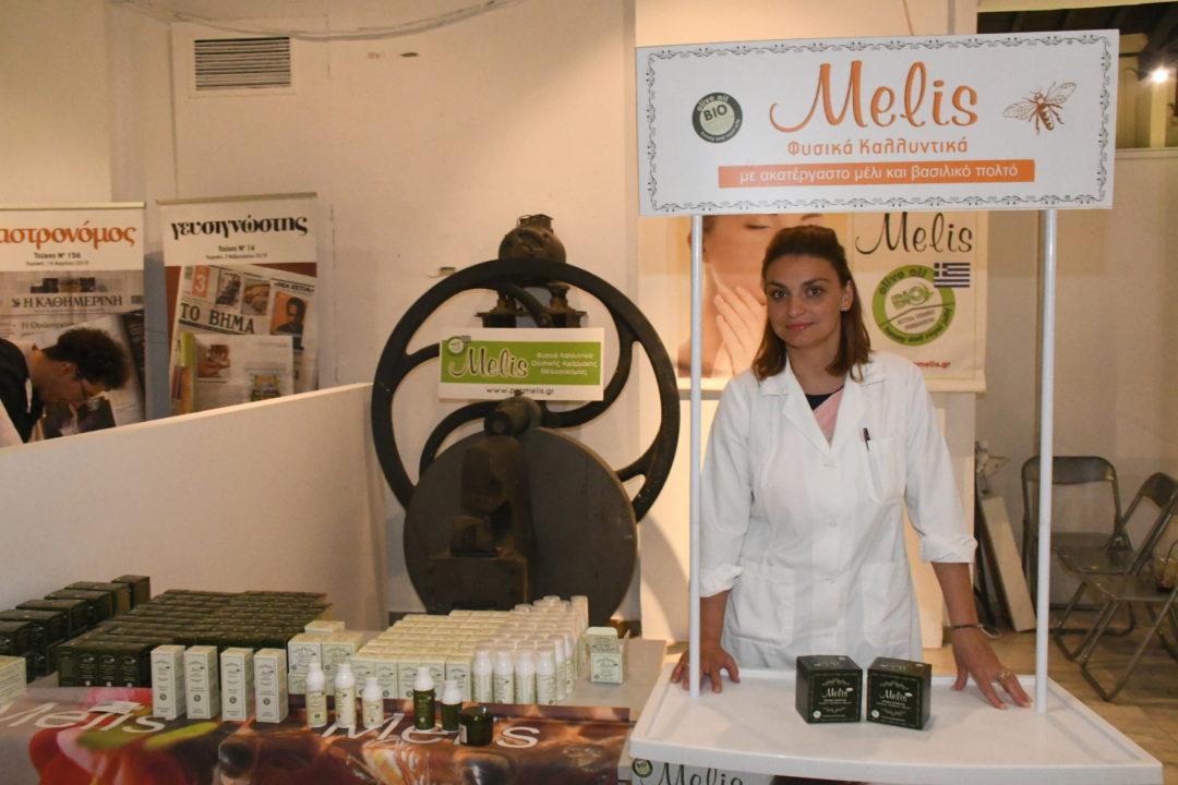Melis natural cosmetics